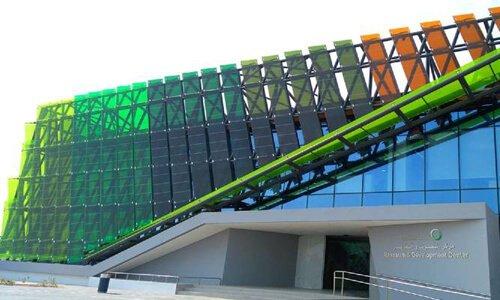 BIPV solar frame